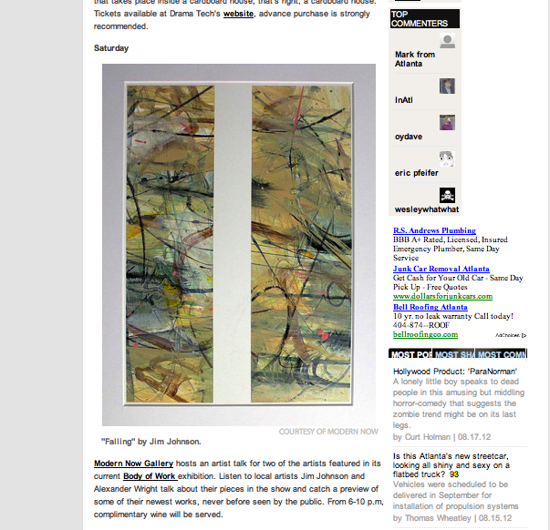 Modern Now featured in Creative Loafing's Weekend Arts Agenda!